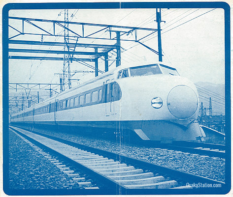 The first Tokaido Line shinkansen train
