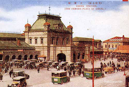 The Second Osaka Station