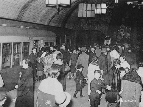 Umeda Subway Station in 1938