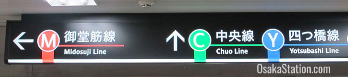 Follow the green signs for the Chuo Line