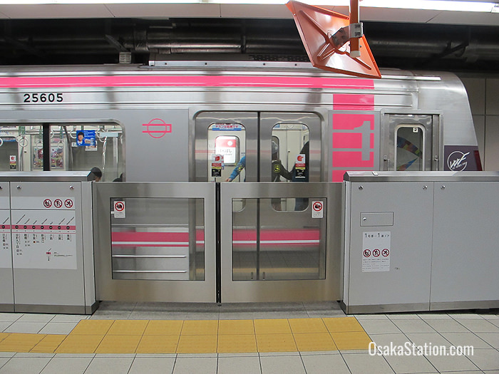 All stations on the Sennichimae Line have platform screen doors as a safety feature