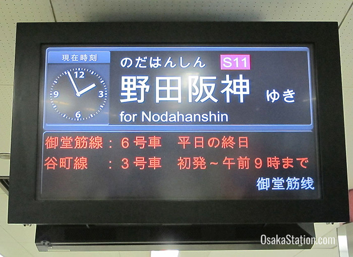 Destinations are given in Japanese and English