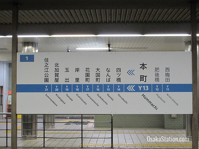Prominent signs on the platforms give station names in Japanese and English