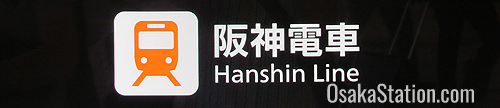 A sign for the Hanshin Umeda Station