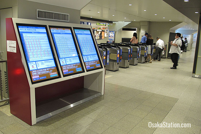 Touch screen schedules by the Hankyu Umeda Ticket Gates