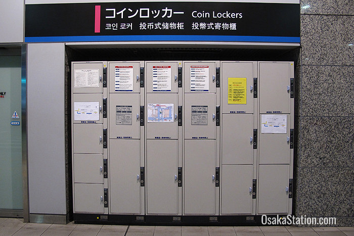 JR Bus Terminal lockers
