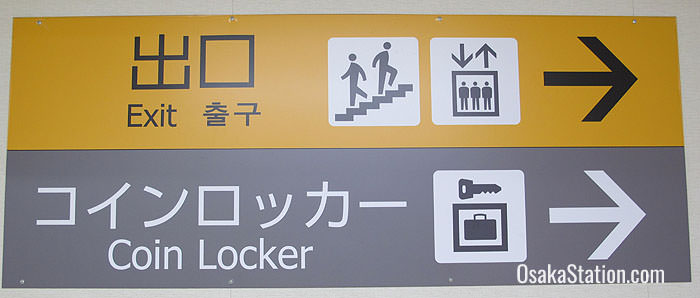 A sign for lockers at Hanshin Umeda Station