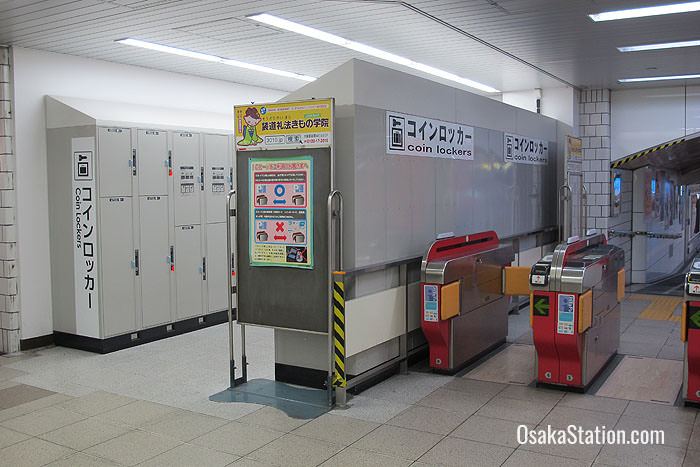 Lockers at the northern end of Umeda Subway Station