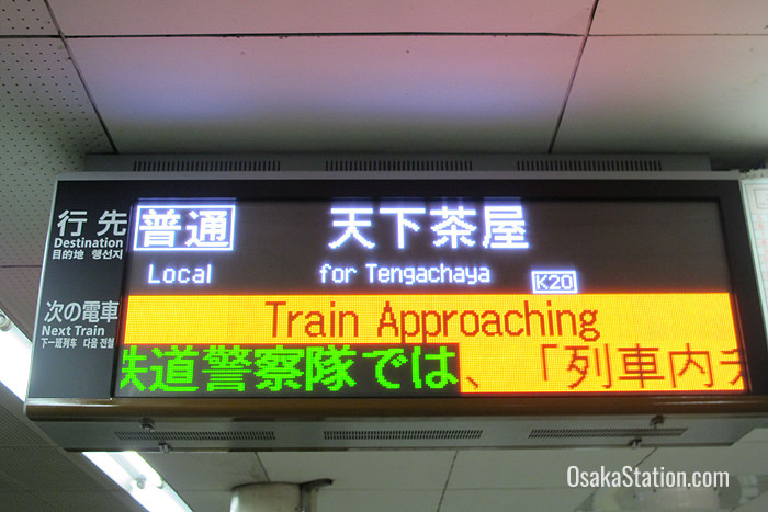 Information alternates between Japanese and English