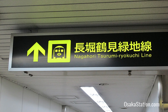 Subway transfers are clearly signed in Japanese and English