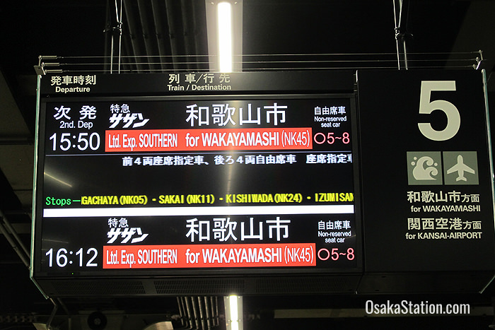 Departure information is given in Japanese and English