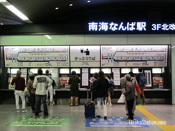Buying tickets at Nankai Namba Station