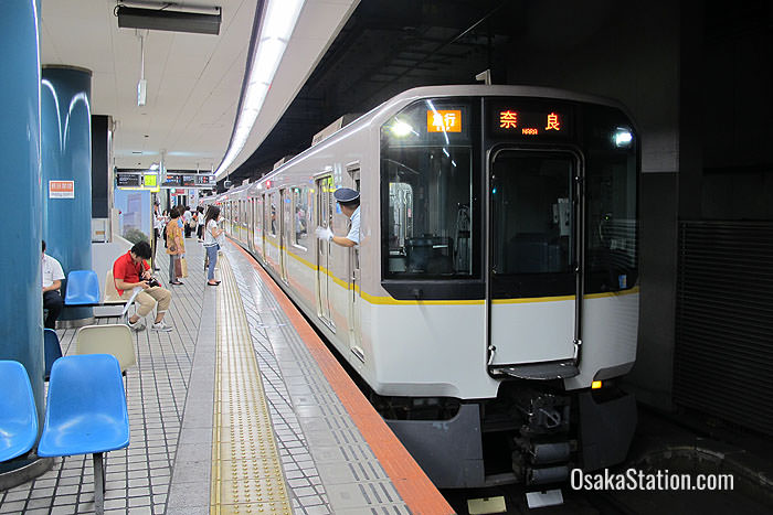 A cheaper Express train for Nara at Osaka Namba Station