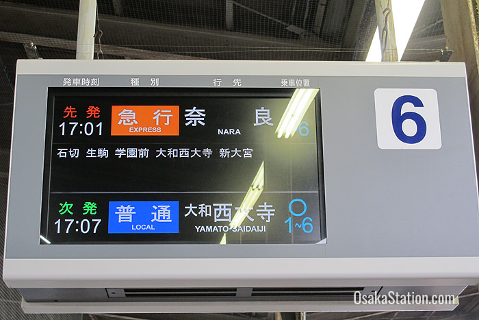 Platform information is given in English as well as Japanese