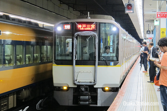 The Hanshin Rapid Express for Kobe-Sannomiya