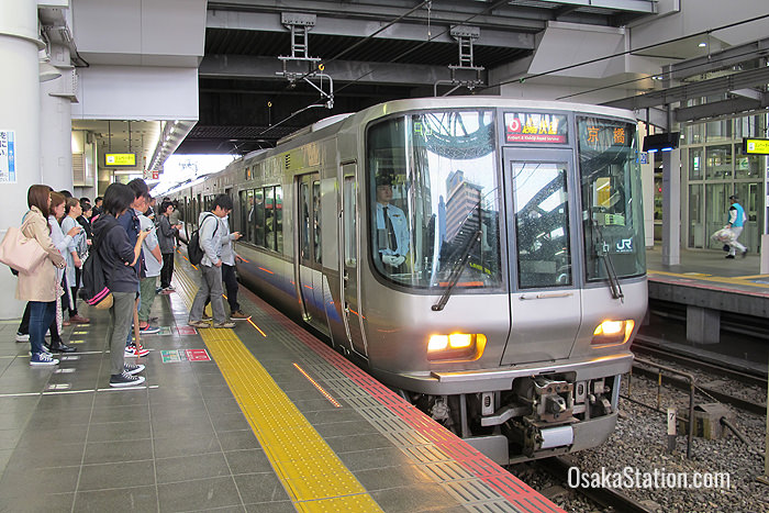 The Kansai Airport Rapid Service at Osaka Station