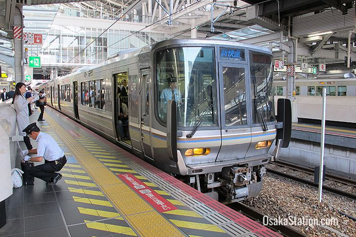 At Osaka Station catch a Rapid Express bound for Himeiji