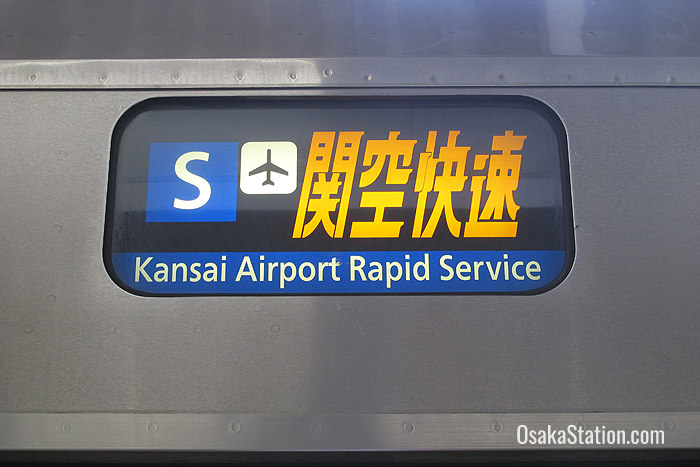 Carriages bound for Kansai Airport are clearly signed