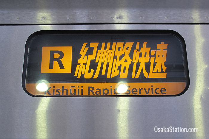 A sign on a Kishuji Rapid carriage