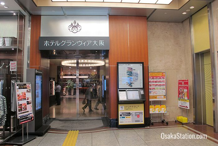 The entrance to the hotel from inside Osaka Station City