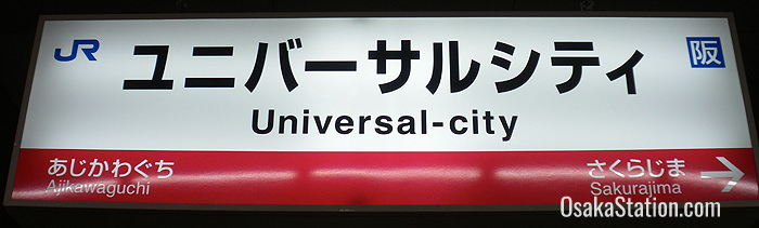 USJ is a 5 minute walk from Universal City Station