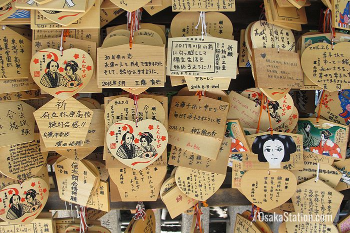 Ema plaques with prayers for success in love