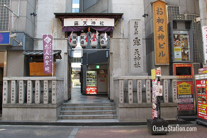 The northern entrance from the shopping arcade: Ohatsu-Tenjindori Shotengai