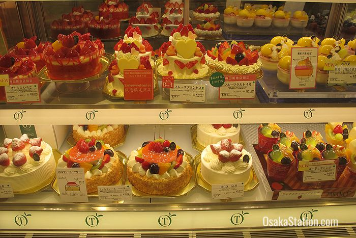 Mouth-watering cakes on the B1 level