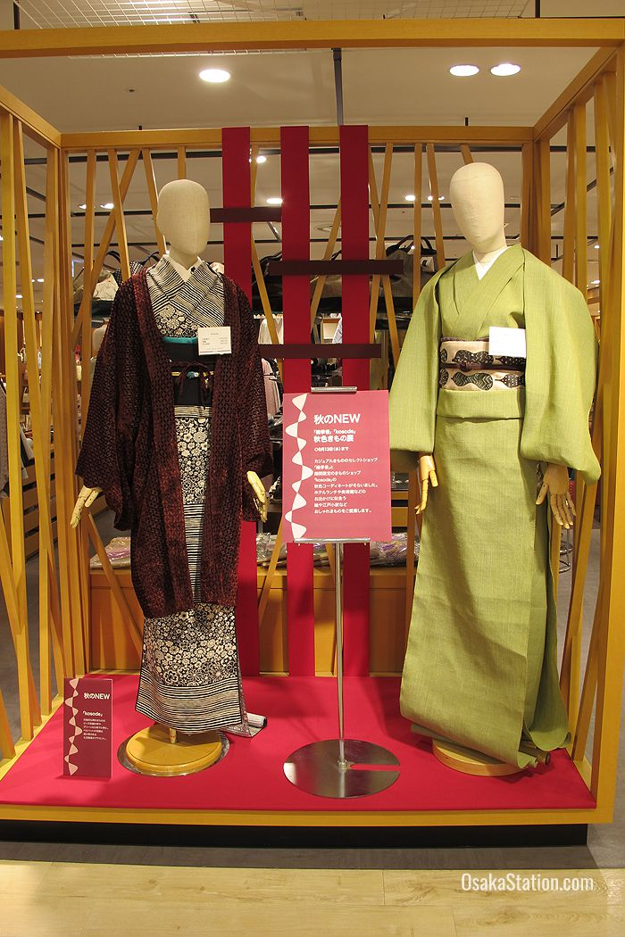 The latest kimono designs can be found on floor 11