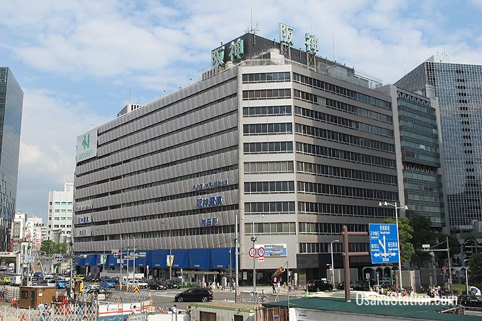 Hanshin Department Store stands directly across from Osaka Station's south side