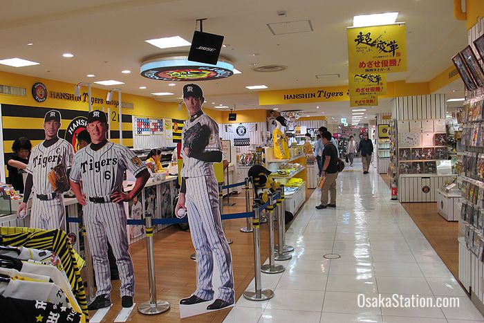 The Hanshin Tigers Shop is on the 8th floor