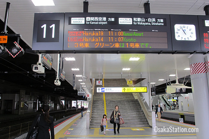 The Haruka departs from Platform 11 at Shin-Osaka Station