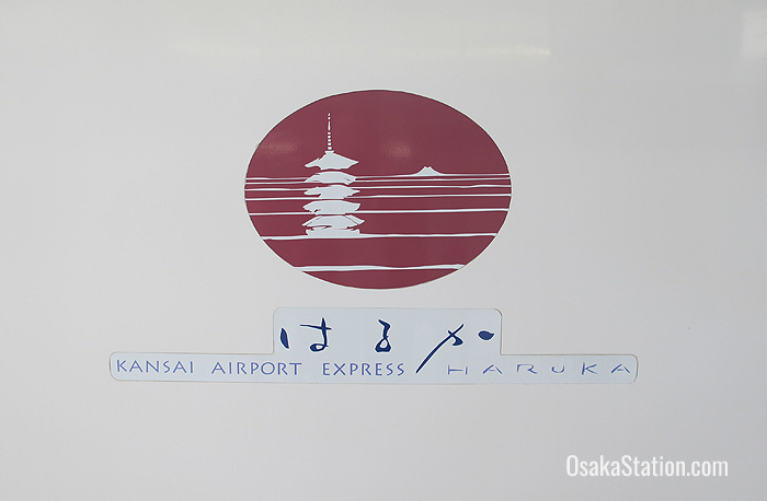 The Kansai Airport Express Haruka logo