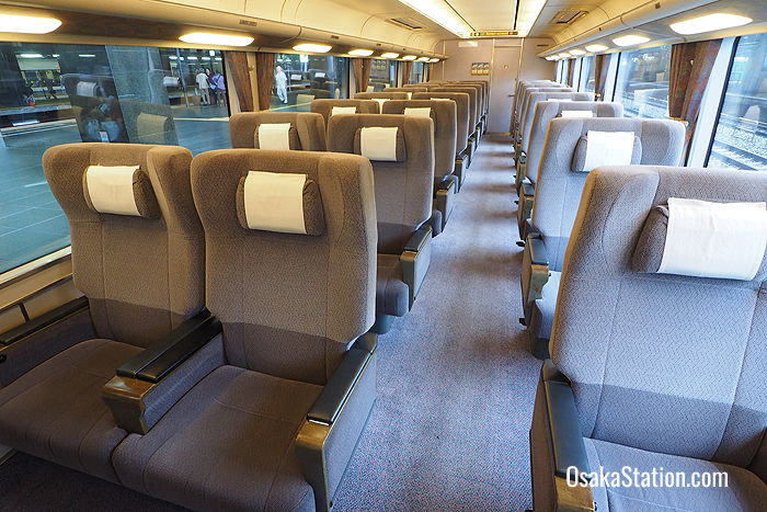 Green seats on the Limited Express Haruka
