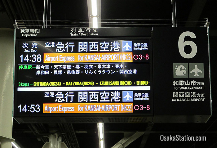 Information for the Airport Express