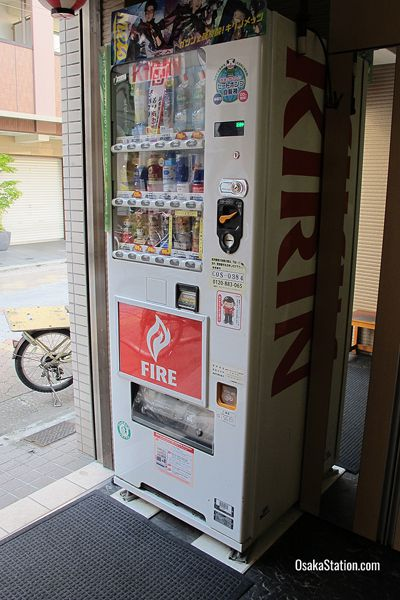 A soft drinks vending machine in the entrance