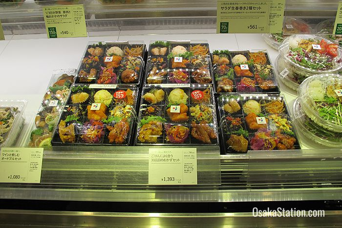 Why not grab a bento lunch box here before heading home on the train?