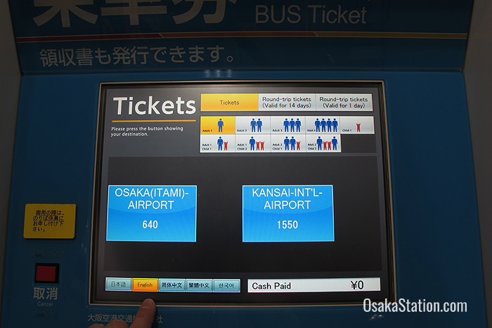 Traveling Between Osaka and Kansai International Airport