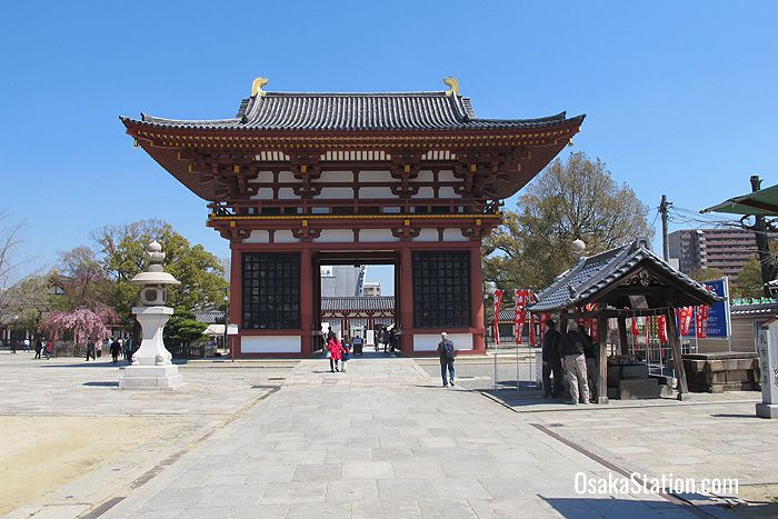 The Gokurakumon or Paradise Gate of Shitennoji Temple