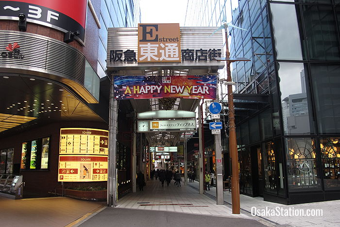 The entrance to Hankyu Higashi Dori Dai-ichi Shotengai