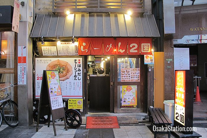 Ramen fans can get their fill of pork broth noodles and Chinese gyoza dumplings at Ramen Nikoku. Open: 11.00 -1.00 am