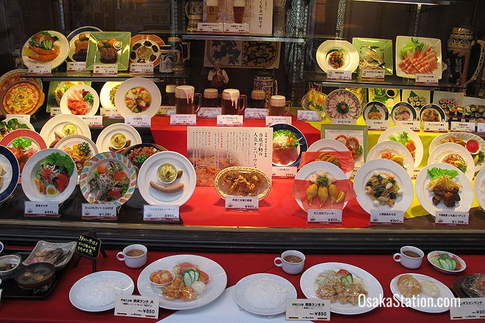 Some of the Western style food on display at New Munchen