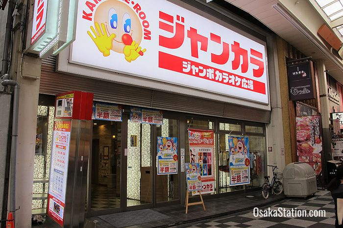 There are several karaoke box singing venues along the street