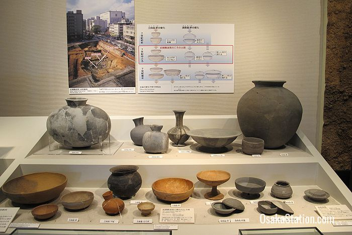 Naniwa ceramics that were found in the area