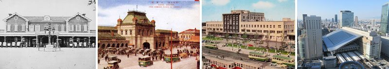 The History of Osaka and Osaka-Umeda Stations
