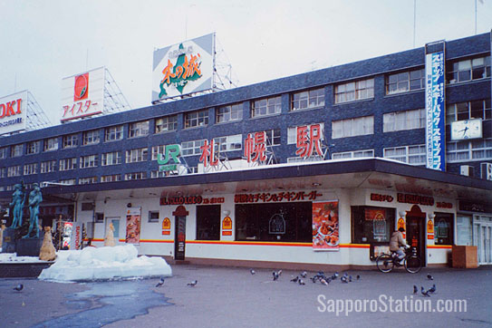 Sapporo Station building in 1990s