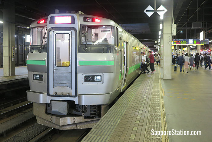 A Rapid Airport service for Otaru at Sapporo Station