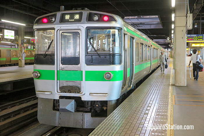 A local train bound for Ainosato-koen Station