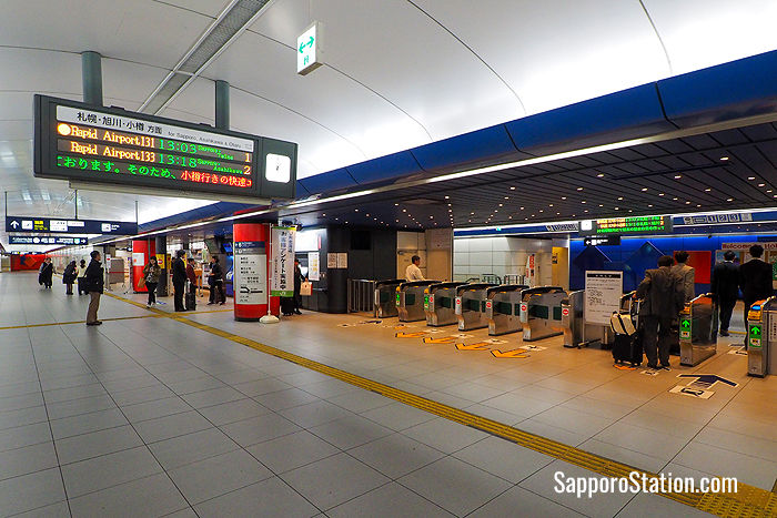 The ticket gates at New Chitose Airport Station