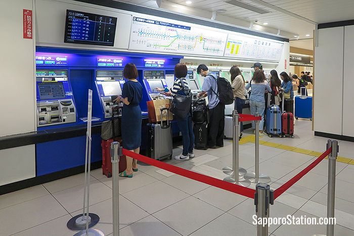 Ticket machines at New Chitose Airport Station